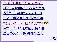 b0055846_16145624.jpg
