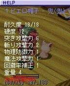 c0013461_75625100.jpg