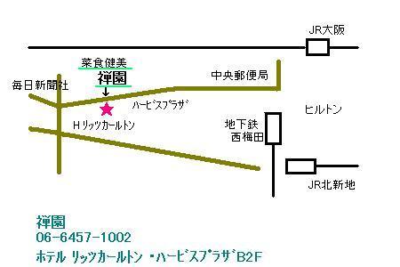 c0008478_1648512.jpg