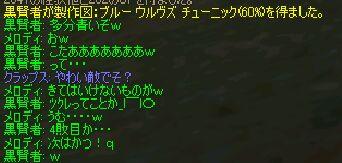 c0022896_0593379.jpg