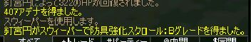 c0022896_1261139.jpg
