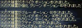 c0045001_1918087.jpg