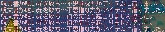 b0039021_12371665.jpg