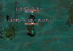 c0035735_2034422.jpg