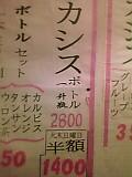 b0060945_0111324.jpg