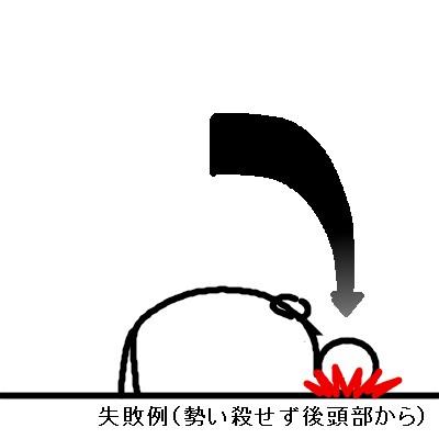b0066557_4123560.jpg