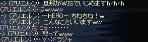 b0050075_18535073.jpg