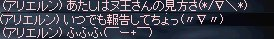 b0050075_1855525.jpg