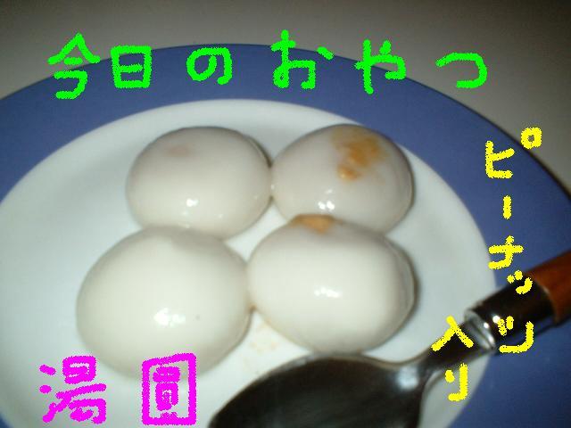 b0006479_17235335.jpg