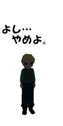 b0046686_22561459.jpg