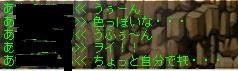b0060390_20585258.jpg