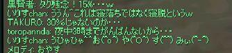 c0022896_147448.jpg
