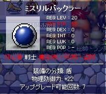 b0069897_455983.jpg
