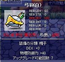 b0069897_474538.jpg