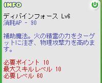 b0027699_19012.jpg