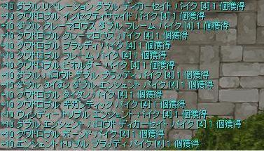 d0004600_18594048.jpg