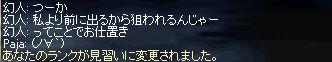 b0023812_2432857.jpg