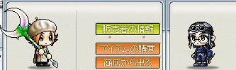 b0058615_1535856.jpg