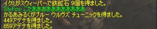 c0010618_2455691.jpg