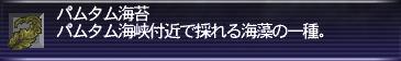 a0035823_1118449.jpg