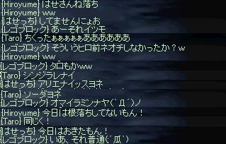 c0035735_7275226.jpg