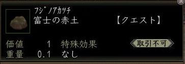 c0046842_511049.jpg