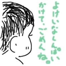 a0001463_191393.jpg