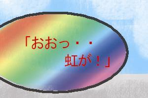 c0033567_2013973.jpg