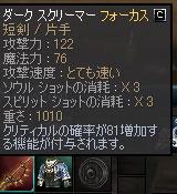 b0036369_13255483.jpg