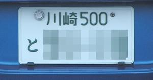 b0060272_190846.jpg