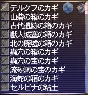 b0060876_1014633.jpg