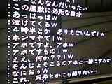 b0052588_1635886.jpg