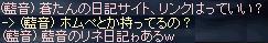 c0045001_323883.jpg