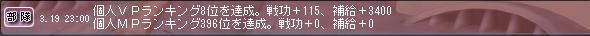 b0037005_1855215.jpg