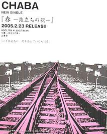 b0066805_0161965.jpg