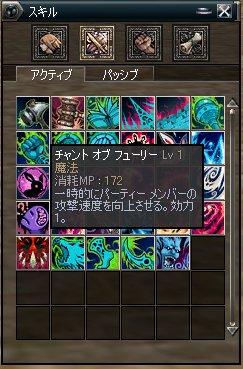 b0016320_10183620.jpg