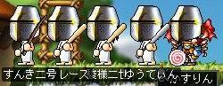 b0012230_2256032.jpg