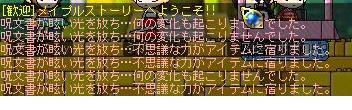 c0039432_14585242.jpg