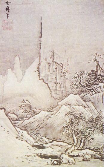 雪舟の画像 p1_35