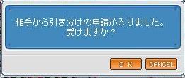 c0046070_17232678.jpg
