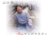 b0018091_1585195.jpg