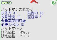 b0027699_2262050.jpg