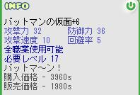 b0027699_226342.jpg