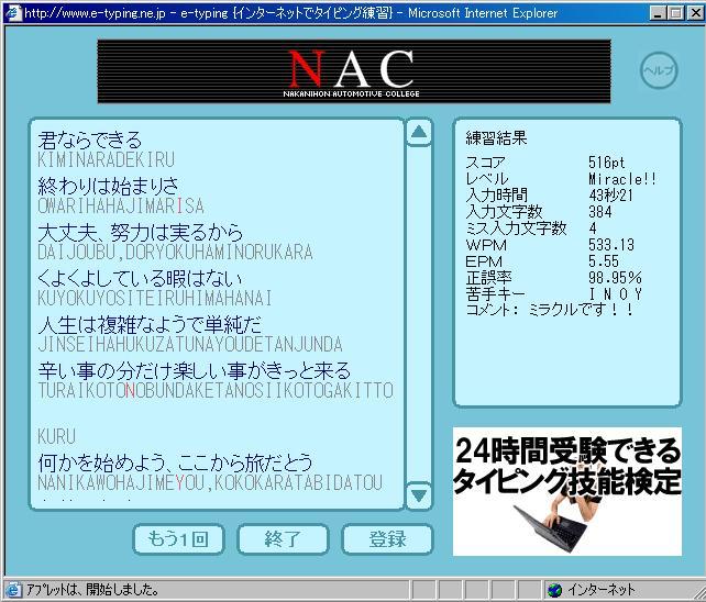c0068409_1361955.jpg
