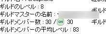 a0012216_1521227.jpg