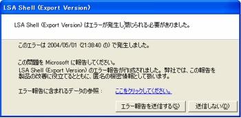 b0035120_064968.jpg