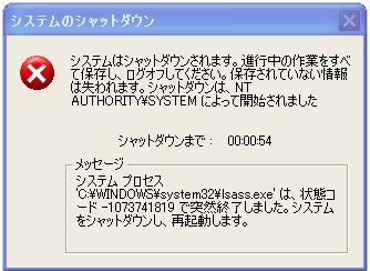 b0035120_065951.jpg