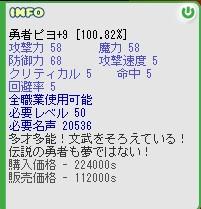 b0065928_23221063.jpg