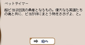 b0065928_2324577.jpg