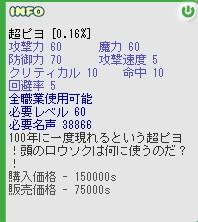 b0065928_2329545.jpg